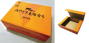 オレンジギフトボックス